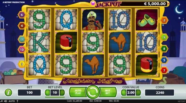 Main slot game screenshot.